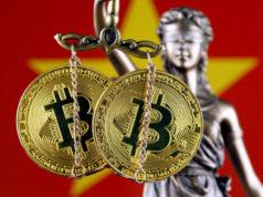 Việt Nam sắp thành lập sàn giao dịch tiền điện tử đầu tiên