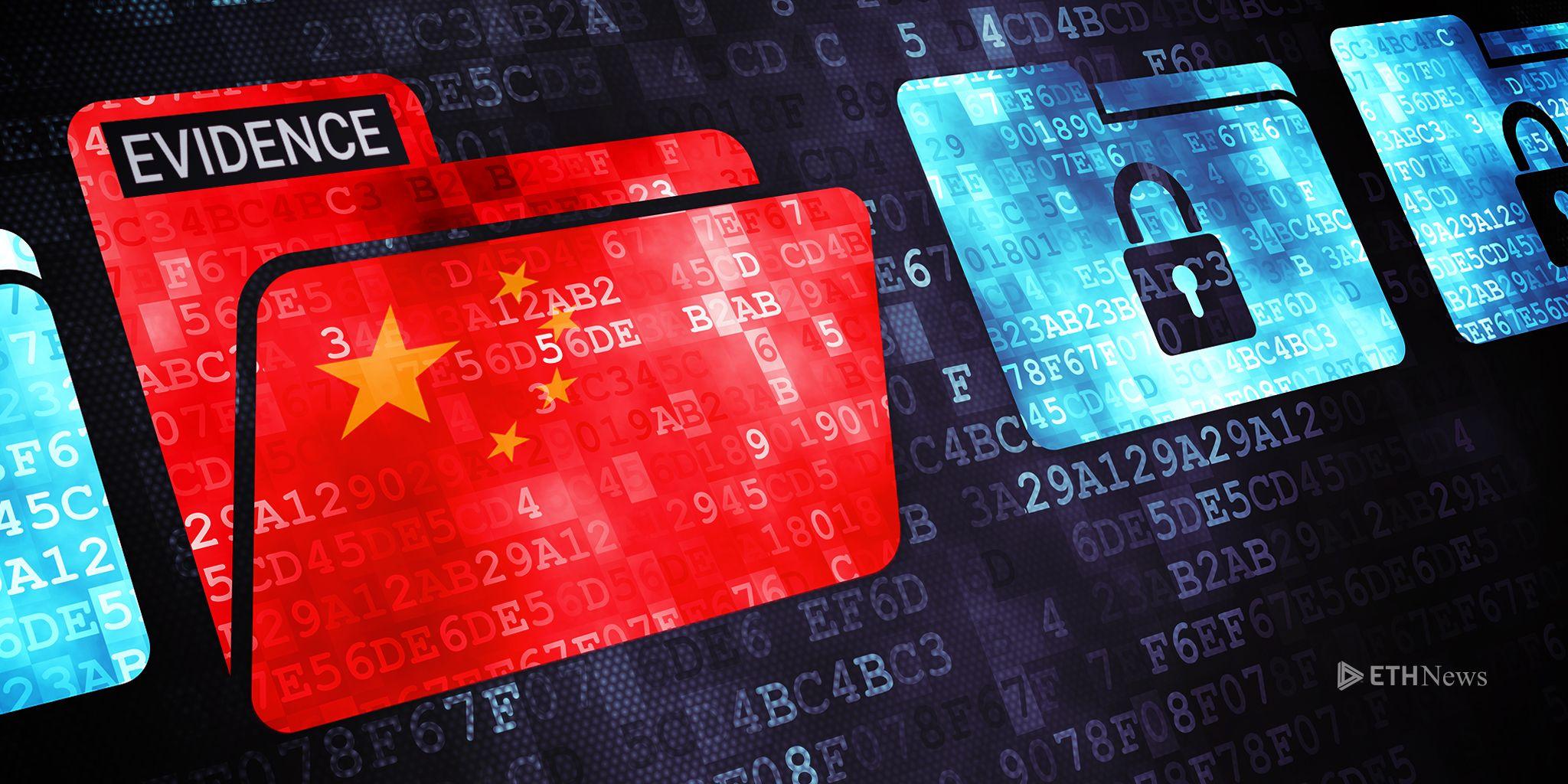Bảng xếp hạng tiền điện tử Trung Quốc: EOS vị trí số 1, Bitcoin vị trí 12