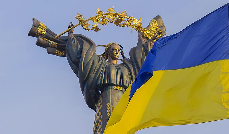 Ukraine đang nỗ lực hợp pháp hóa tiền điện tử Trade24h