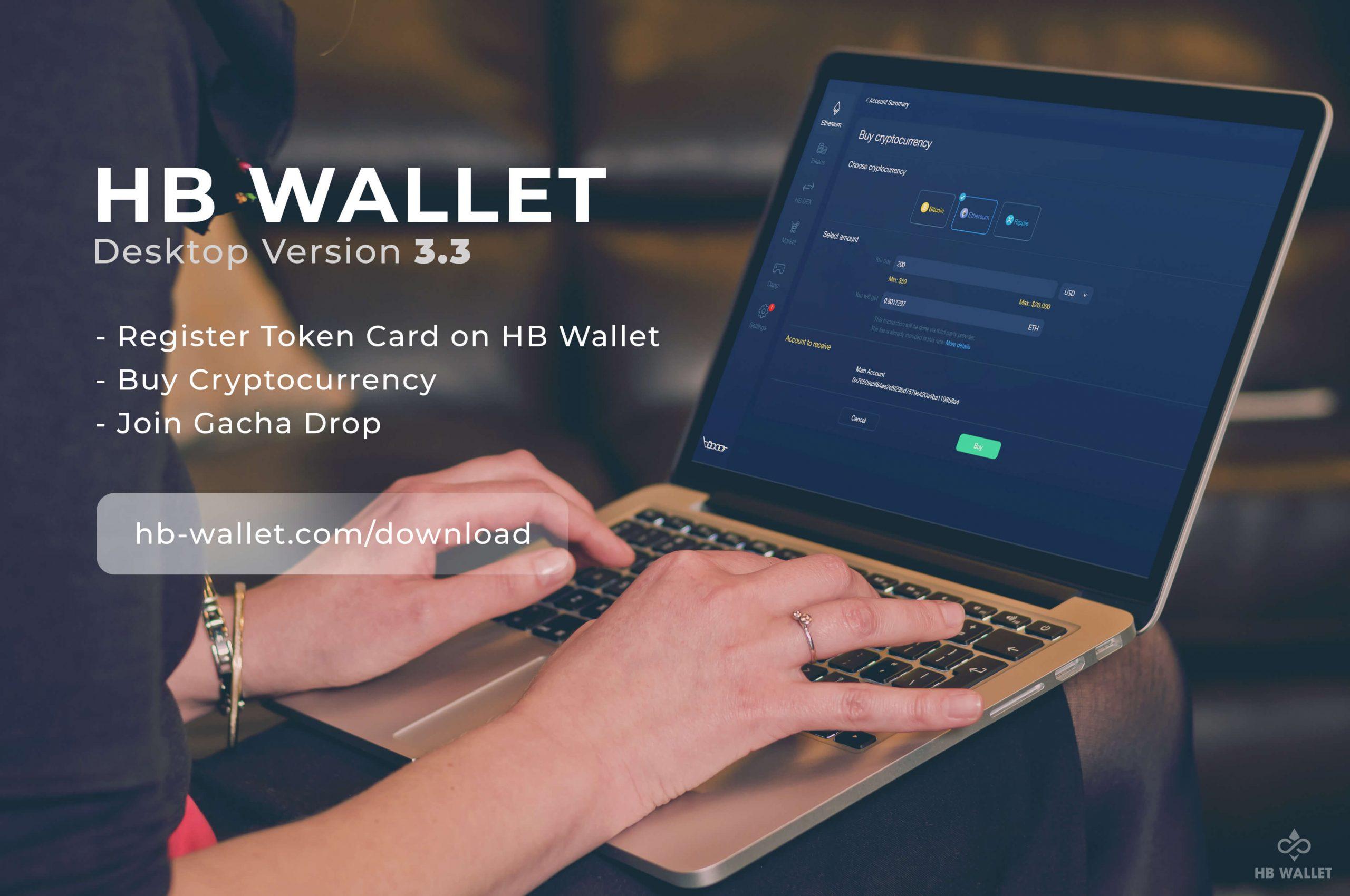 HB Wallet là loại ví tối ưu nhất cho việc lưu trữ cũng như trao đổi các mã thông báo của Ethereum